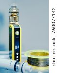 vaping device maintenance in... | Shutterstock . vector #760077142