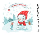 christmas greeting card with... | Shutterstock . vector #760077475