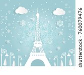 christmas card with eifel tower ... | Shutterstock .eps vector #760079476