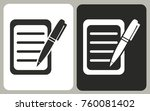 registration   black and white... | Shutterstock .eps vector #760081402