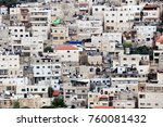 Silwan Village  Jerusalem...