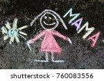 chalk drawing on asphalt  cute...   Shutterstock . vector #760083556