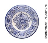 Traditional Ornamental Dishes