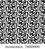 ornamental seamless pattern.... | Shutterstock .eps vector #76009840