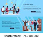 web page of people in process... | Shutterstock .eps vector #760101202