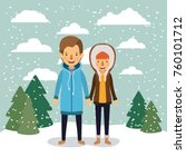 winter people background with... | Shutterstock .eps vector #760101712