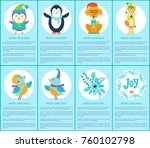 merry christmas  set with text... | Shutterstock .eps vector #760102798