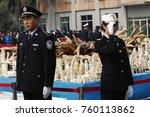 guangzhou  china   jan. 6. 2014 ... | Shutterstock . vector #760113862
