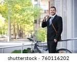 handsome businessman with his... | Shutterstock . vector #760116202