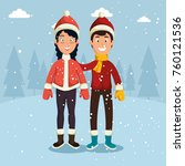 winter sports happy people... | Shutterstock .eps vector #760121536
