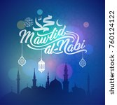 mawlid al nabi greeting... | Shutterstock .eps vector #760124122