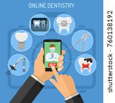 online dentistry concept with... | Shutterstock .eps vector #760138192