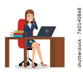 businesswoman in office... | Shutterstock .eps vector #760140868