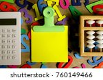 education  business and finance ... | Shutterstock . vector #760149466
