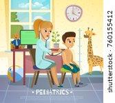 pediatric department in... | Shutterstock .eps vector #760155412