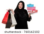 arabian woman carrying shopping ... | Shutterstock . vector #760162102