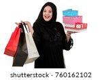 arabian woman carrying shopping ...   Shutterstock . vector #760162102
