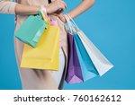 shopping background  discounts  ... | Shutterstock . vector #760162612