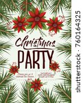 christmas party card with... | Shutterstock .eps vector #760164325