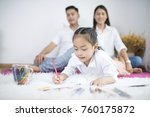 family drawing together ...   Shutterstock . vector #760175872