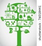 logo   ecology tree | Shutterstock .eps vector #76018441