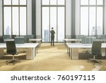 thoughtful young businessman... | Shutterstock . vector #760197115