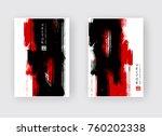 black red ink brush stroke on... | Shutterstock .eps vector #760202338