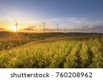 wild mill in field. power and... | Shutterstock . vector #760208962