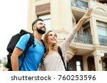 couple of young tourists on the ... | Shutterstock . vector #760253596