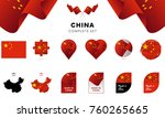 china complete set. vector... | Shutterstock .eps vector #760265665