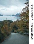 tzoumeka mountain in arta...   Shutterstock . vector #760306516