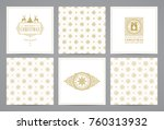 luxury retro x mas cards with... | Shutterstock .eps vector #760313932