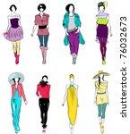 vector set of elegant  stylized ...   Shutterstock .eps vector #76032673