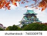osaka castle  osaka japan   Shutterstock . vector #760330978