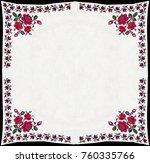 ukrainian folk embroidery ... | Shutterstock . vector #760335766