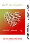 vector simple valentine card... | Shutterstock .eps vector #760349236