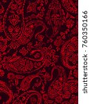 seamless paisley pattern with... | Shutterstock . vector #760350166