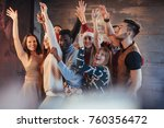 party with friends. they love... | Shutterstock . vector #760356472