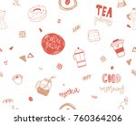 seamless coffee and tea party... | Shutterstock .eps vector #760364206