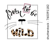 Born To Be Wild Typography And...