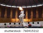 volgograd  russia   19 november ... | Shutterstock . vector #760415212