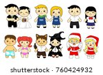 sd cartoon character | Shutterstock .eps vector #760424932