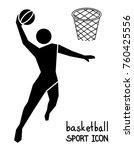 basketball sport icon  symbol ... | Shutterstock .eps vector #760425556