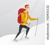caucasian white mountaineer... | Shutterstock .eps vector #760456132