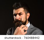 business and barbershop service ... | Shutterstock . vector #760488442