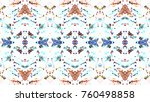 mosaic colorful horizontal... | Shutterstock . vector #760498858