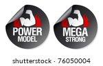 mega strong  power model... | Shutterstock .eps vector #76050004
