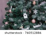 christmas tree with gifts | Shutterstock . vector #760512886