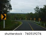 sharp curve on steep hill road... | Shutterstock . vector #760519276
