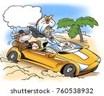a rich sheik take a drive with... | Shutterstock . vector #760538932